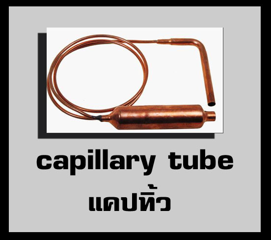 capillary-tube