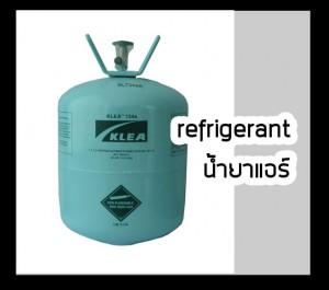 refrigerant_air