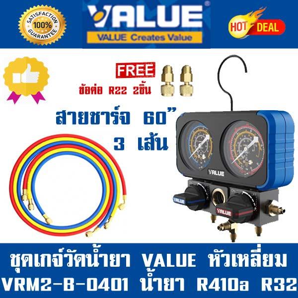VRM32