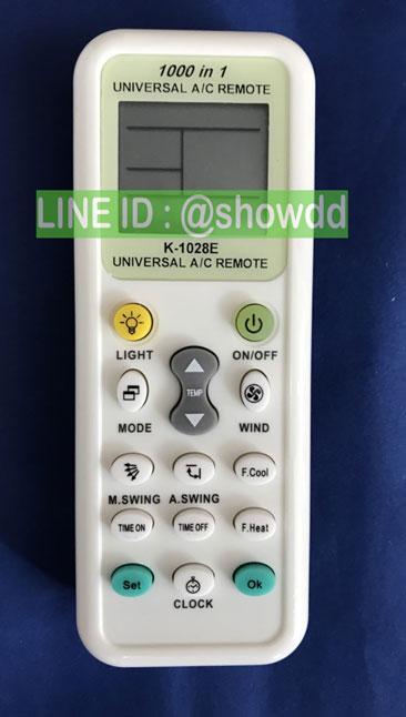 remote1000in1