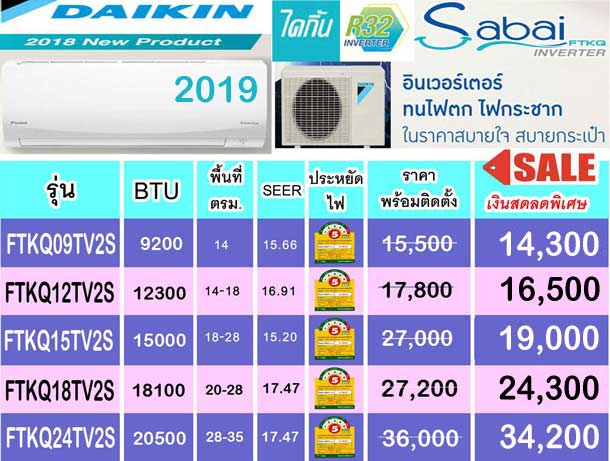 FTKQ_09TV2S