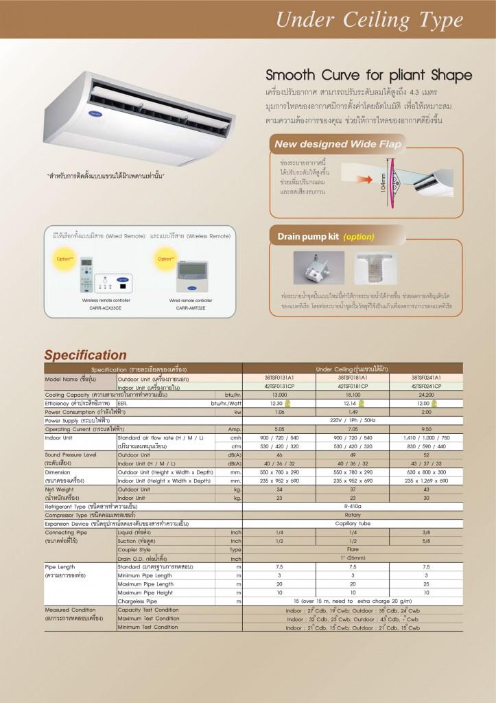 TSF_catalog-2