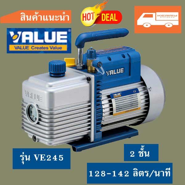 VE1245