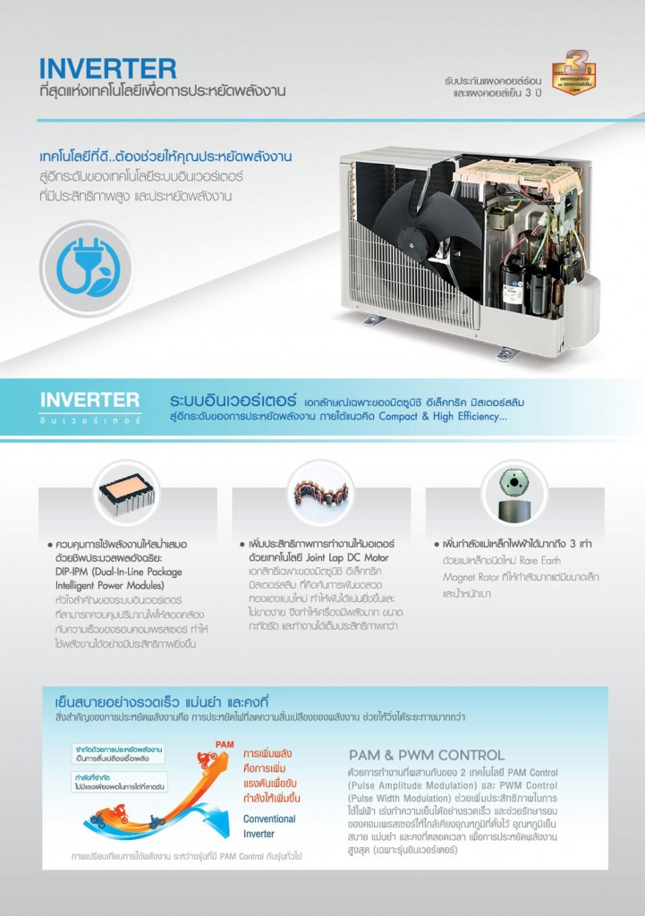 web_download_brochure_pdf_aJCPsFFenb143500-7