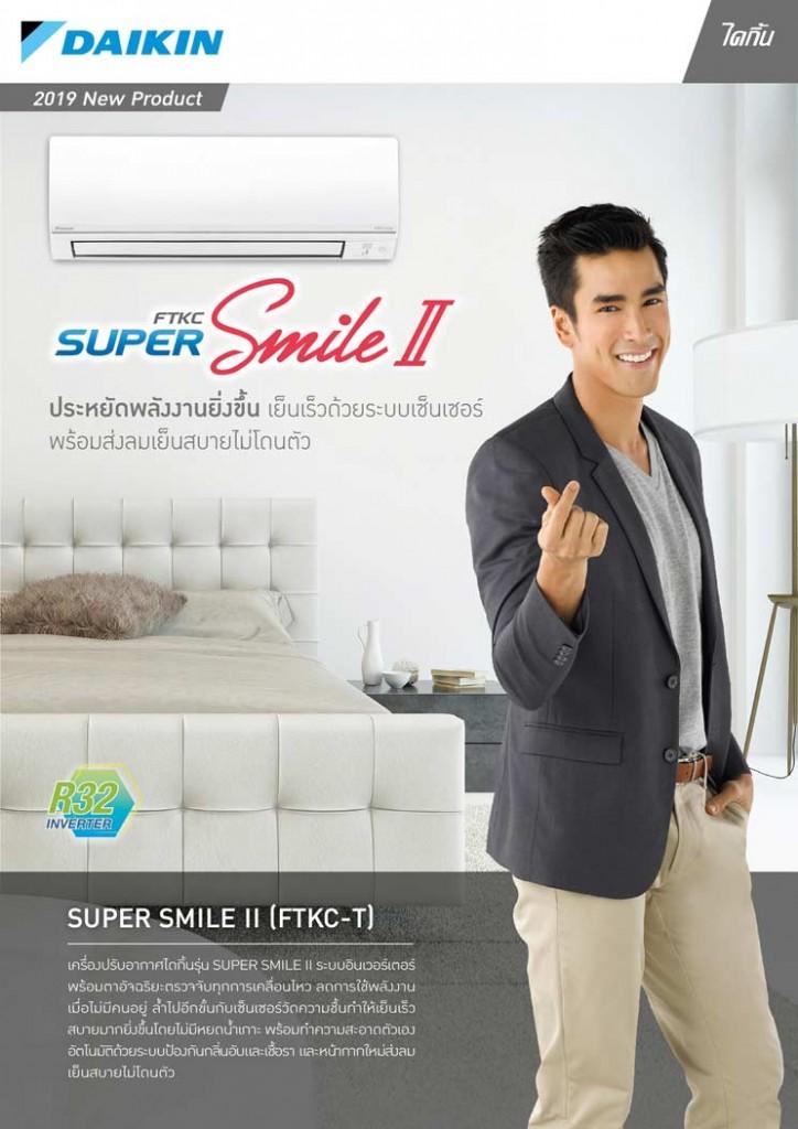 super_smile_2_-1