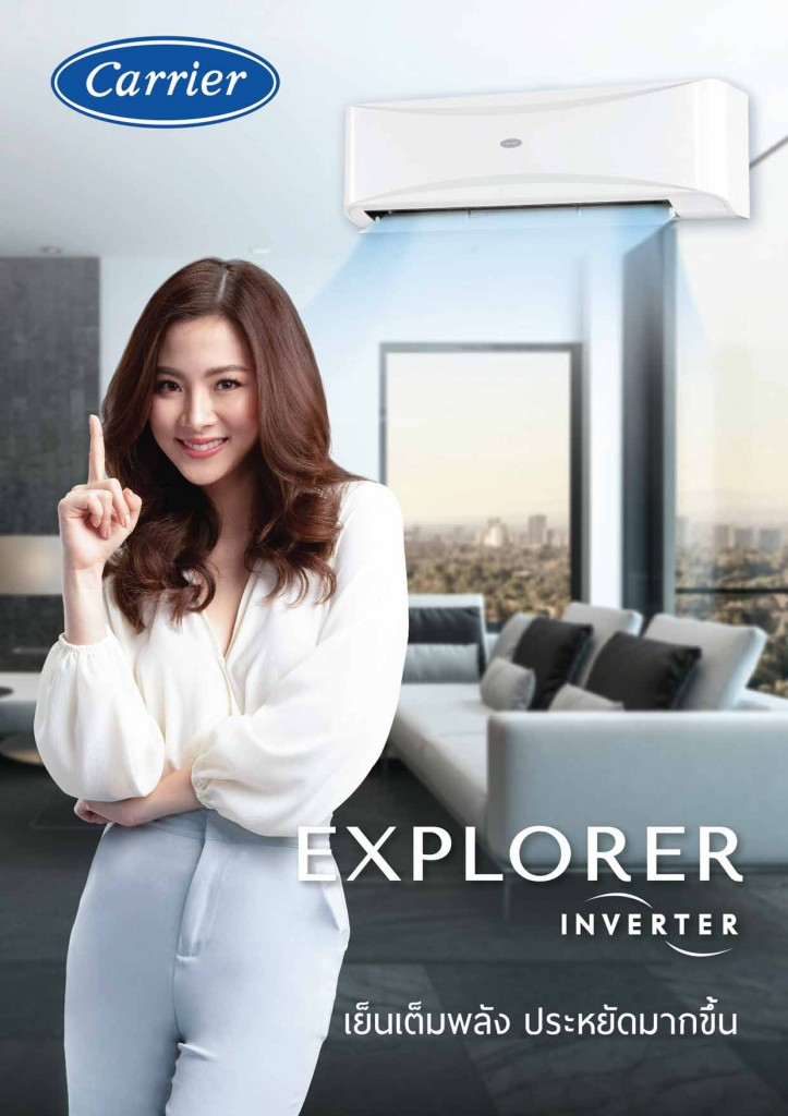 carrierthailand-e-brochure-explorer-1