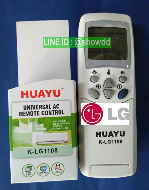 remote_LG