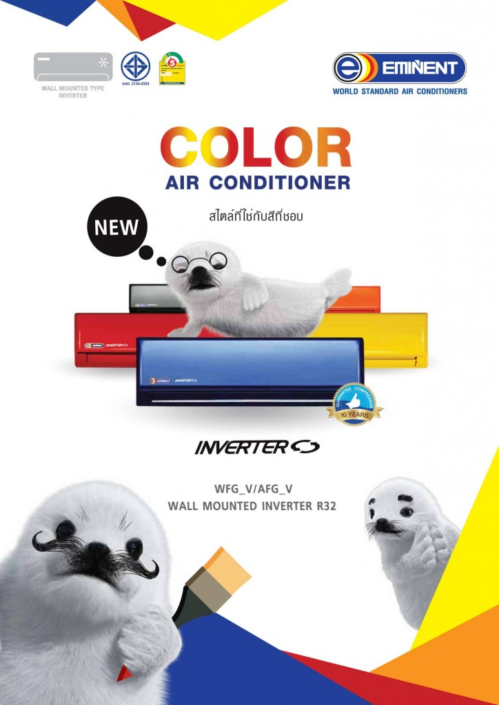 Brochure-Air-Color_Final-1