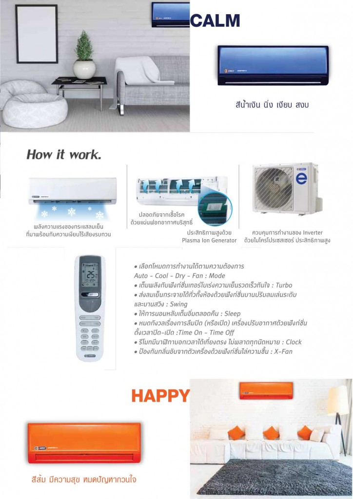 Brochure-Air-Color_Final-3