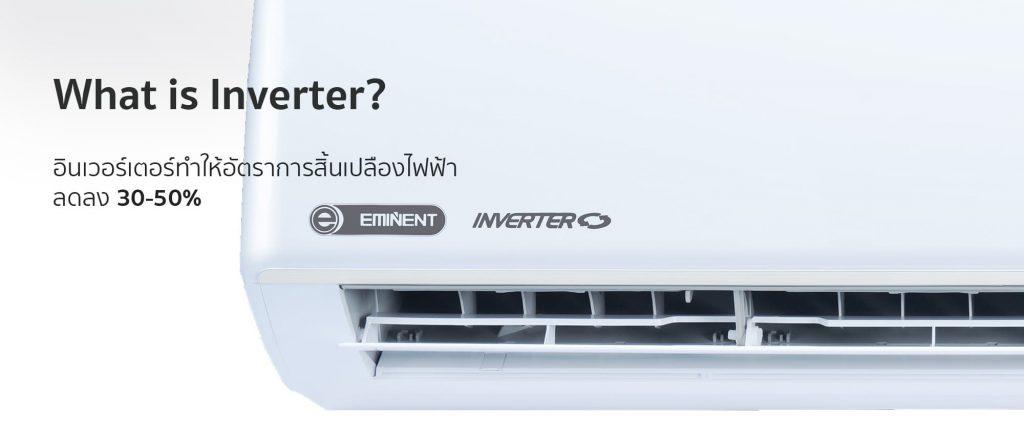 Inverter-1-1-1024x439