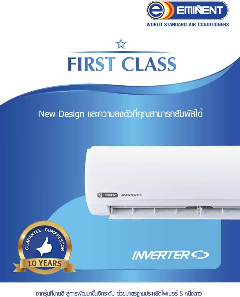 PDFFirst-class-1-1