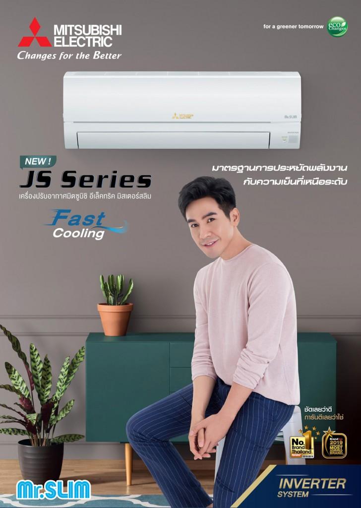 JS-series-1