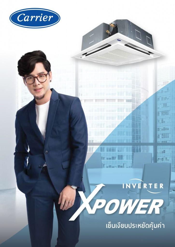 xpower-cassette-tsv-brochure_2017-1
