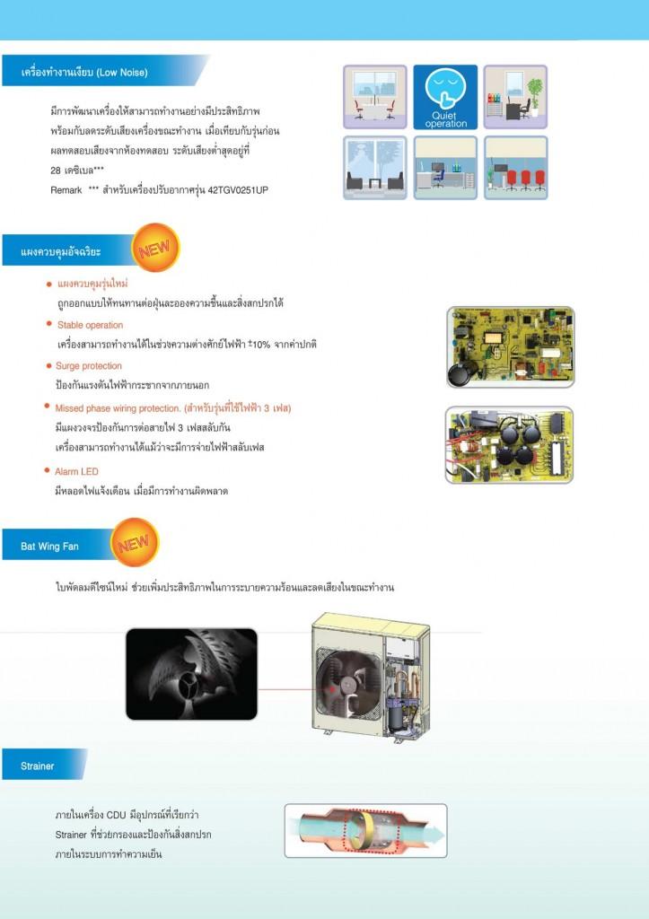 tgv_catalog-3