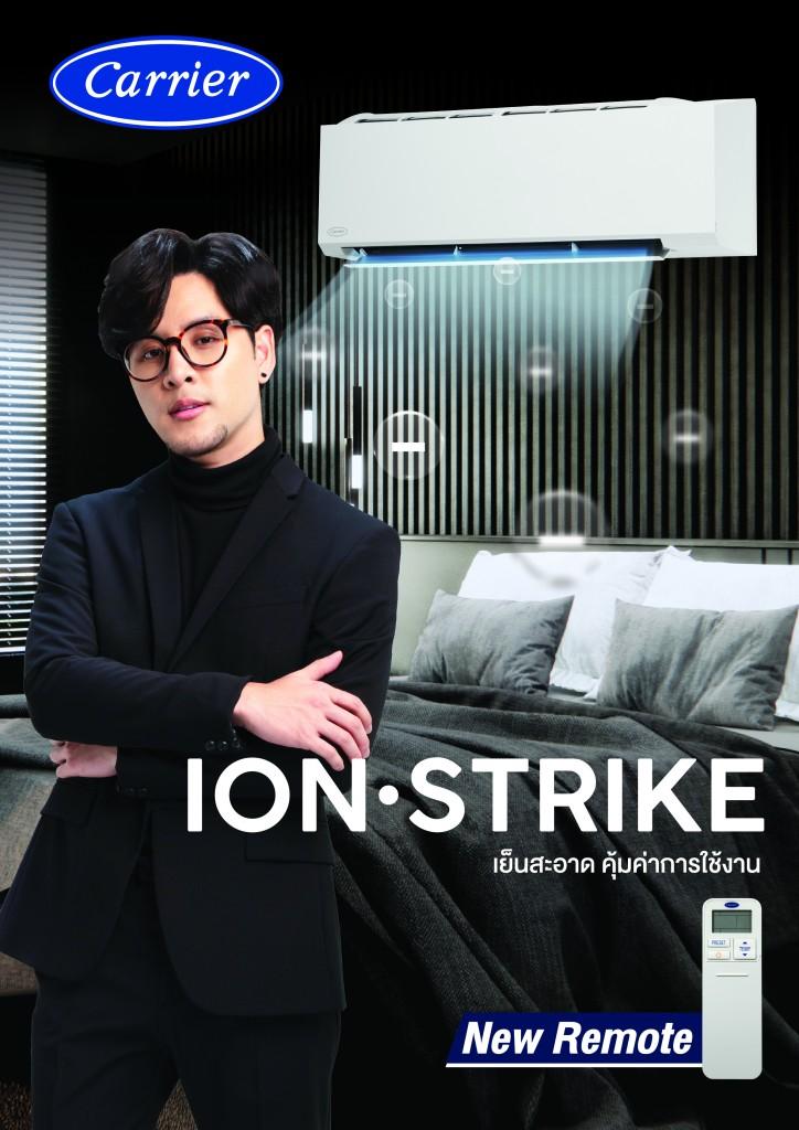 ION Strike- 3@4x-100