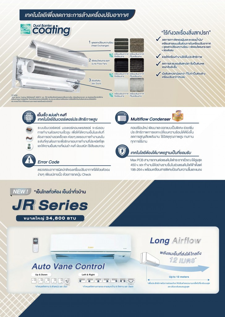 Catalog-2021-RAC-JS-series-2021-3