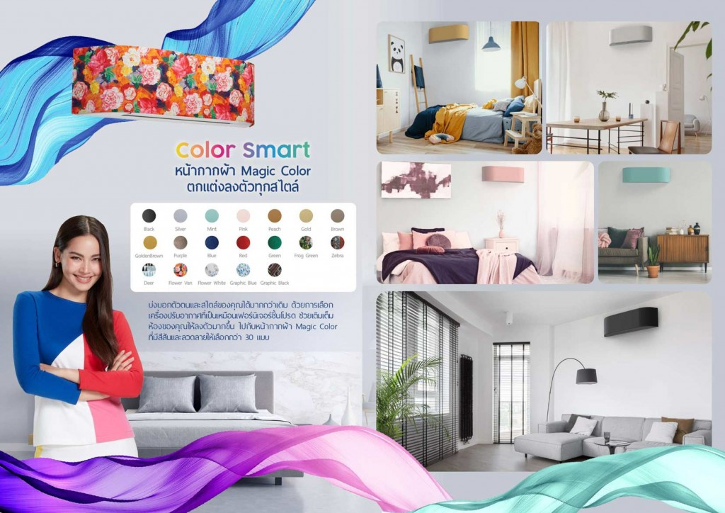 Color-Smart-2021-Catalog-23