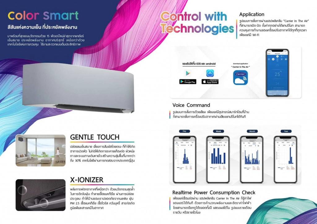 Color-Smart-2021-Catalog-33