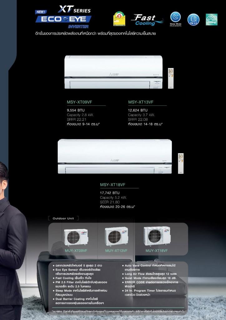 Catalog-2021-RAC-XT-series-2021-11