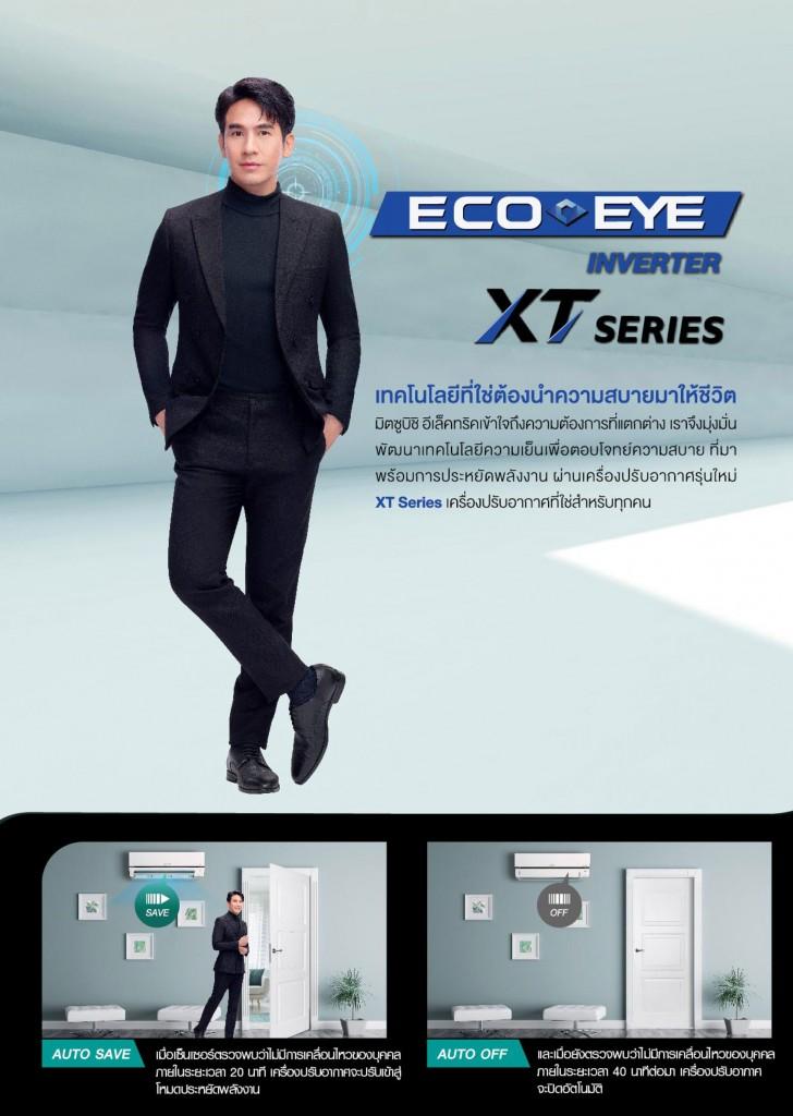 Catalog-2021-RAC-XT-series-2021-2