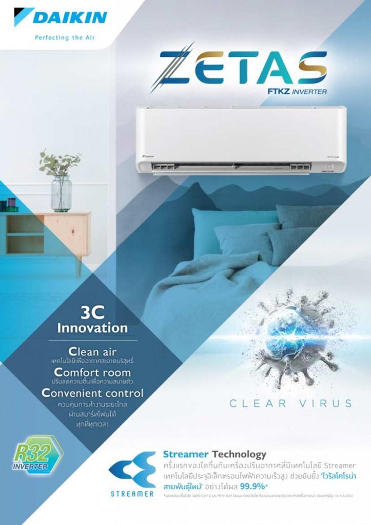 Zetas-Version01-new-1