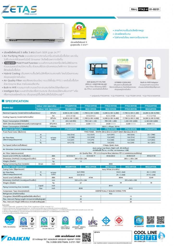 Zetas-Version01-new-4
